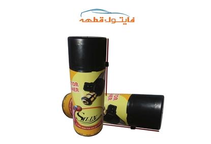 اسپری انژکتورشوی SILIN     ml450